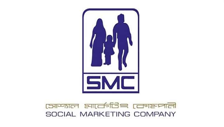 SMC jobs Circular april 2021.jpg